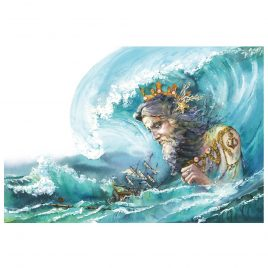 Открытка «Морской царь»
